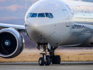Авиабилеты из екатеринбурга в турцию прямой рейс